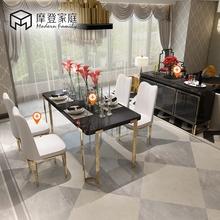 Современный семья современный просто мода обеденный стол отправить набор наряд магазин еда сервант небольшой квартира полный мебель сочетание