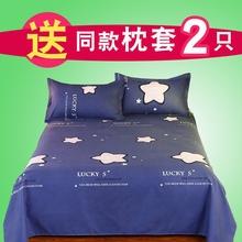 Лист один хлопок находятся только людская кровать студент комната с несколькими кроватями вверх и вниз магазин 1.2 метр 1.5 двойной 1.8m2.0 кровать