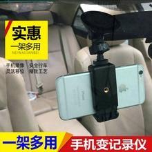 Автомобиль мобильный телефон видеорегистратор для машины стоять зеркало заднего вида видео камера 360 вращение многофункциональный творческий универсальный