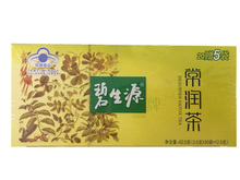 Отдавать 10 мешок в целом волосы 35 мешок 】 синий сырье источник карты часто прибыль чай 2.5g/ мешок *25 мешок прибыль кишечный дорога строка яд ясно кишечный чай