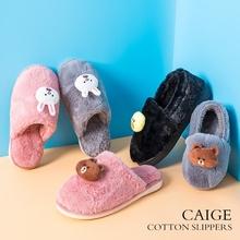 Трейлер обувной женский конец зима корейский милый помещение обувь elmo пакет с домой домой крытый волосы не бархат скольжение кролик