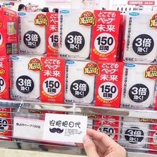 Японский оригинальный VAPE репеллент устройство младенец младенец ребенок использование будущее 3 время эффект безвкусный неядовитый электронный комар устройство