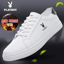 Playboy мужская обувь зима мокасины мужской с дополнительным слоем пуха сохраняющий тепло обувь casual новичок обувь корейская волна струиться обувь мужчина
