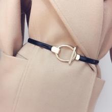 Регулируемые слой краски металл круглые пряжки хорошо ремень мисс дикий декоративный платье свитер аксессуары кожаный ремень талия