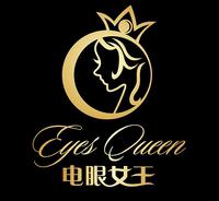 eyes queen 电眼女王 美睫工厂店LOGO