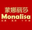 蒙娜丽莎工厂店铺图片