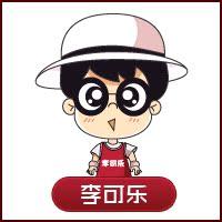 「李可乐」韩妆正品店LOGO