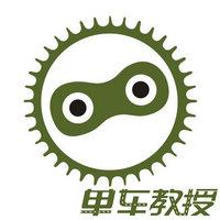 教授单车LOGO