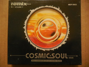 13712 科技舞曲Remix Trax Vol.7-Cosmic Soul 拆封少侧标