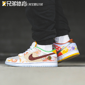 兄弟体育 Nike SB Dunk Low CNY中国新年食神鸳鸯板鞋 CV1628-800