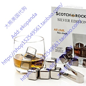 Ice Cubes Set of 8 with Storage Box Tongs By Scotch Rocks