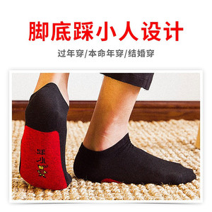 Step on SIMS socks men and women spring and summer cotton