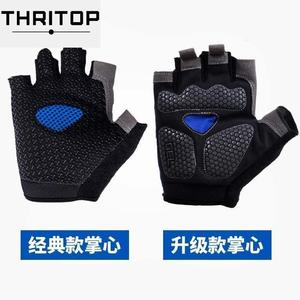2pc Men Weight Lifting Gloves Fitness Gym ExerciseTraining