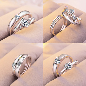 情侣戒指一对价格 couple rings the crown wedding ring