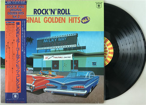 黑胶 | LP Ben E. King等 Rock 'N' Roll Original Golden Hits