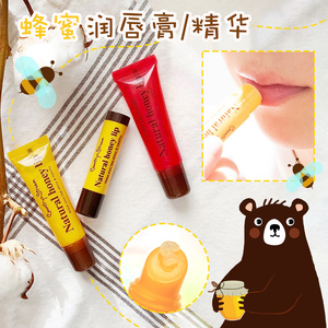 日本井田Country&Stream Natural honey lip蜂蜜润唇膏口红小熊