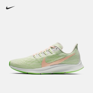 Nike 耐克官方NIKE AIR ZOOM PEGASUS 36女子跑步鞋透气AQ2210