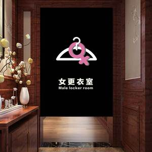 Custom fabric bathroom curtain toilet half curtain logo