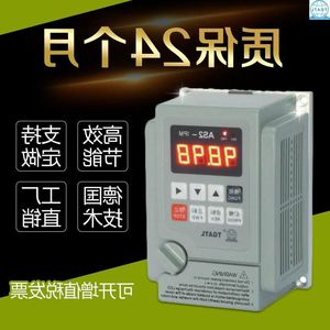 220v Adali AS2 Inverter 0.4-0.75-1.5-2.2-4-5.5-7.5kw Single