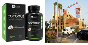 Organic Coconut Oil 1000mg; The Only Vegetarian and Vegan s