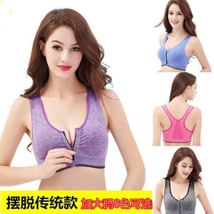 Front zipper, plus size bra, breathable, closed bra,