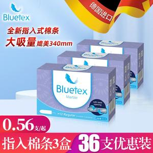 Blue silk Germany import tampons female menstrual cup into