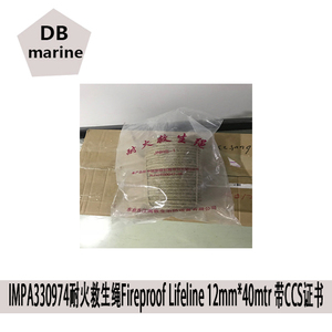 IMPA330974耐火救生绳Fireproof Lifeline 12mm*40mtr 带CCS证书
