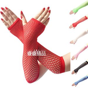 Female net yarn sexy half finger nightclub etiquette gloves