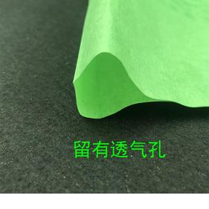 Sunshine rose grape bag green grape 1 bag green paper bag