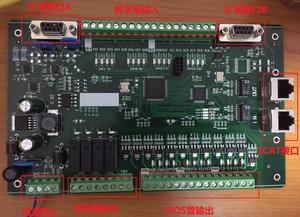 EtherCat io模块  16in16out模拟量2in2out 编码器&can