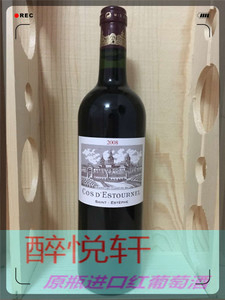 爱士图尔庄园 Chateau Cos D'Estournel 2004年 RP:92