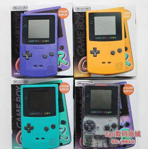 任天堂 GAMEBOY COLOR GBC 彩色 皮卡丘 GBC SP GBA掌机 怀旧