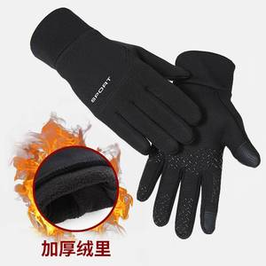 Men's full finger gloves winter sports running women' Gloves