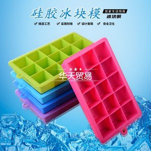 15 grid silicone ice tray party ice cubes mould Cube Maker