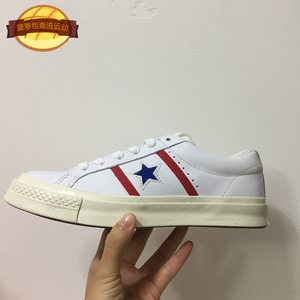 匡威CONVERSE ONE STAR ACADEMY OX 白色皮面情侣休闲板鞋163758C