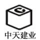 【中天建业数码专营店】_带你进