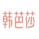 韩芭莎旗舰店logo