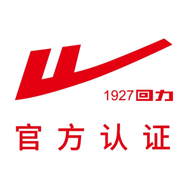 回力萨莎专卖店logo