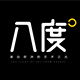 八度旗舰店logo