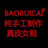 【baoruicai旗舰店】_带你进入真