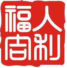 【福人吉利】福人吉利官方网站_