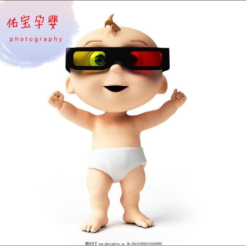 【津佑宝贝孕婴生活馆】_带你进