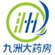 【九洲大药房】九洲大药房官方网