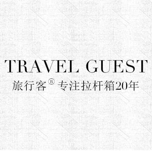 【旅行客 专注拉杆箱20年】_带你