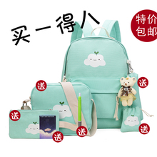 The child of 1 Korean girls BAG canvas 3 pupils and 6 girls 4 grade five or six 6-12 years old small fresh Campus