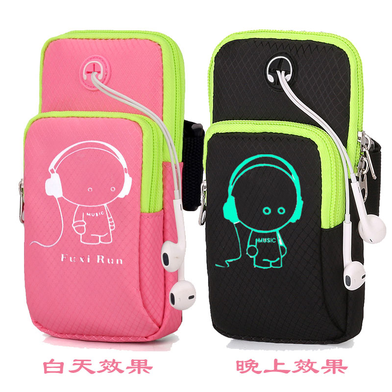 Running mobile phone bag male sports mobile phone arm bag female arm with outdoor wrist bag Apple 6S 7plus universal arm sleeve