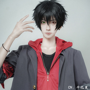 cosonsen DRB cos The Dirty Dawg 山田一郎 cosplay服装