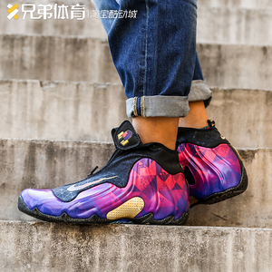 兄弟体育 Nike Air Flightposite 2019 CNY 风一新年 BV6648-605