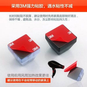 Rubber footer nail table Angle increase thick tea table