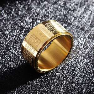 [promotion] buddhist golden great mercy mantra lection ring